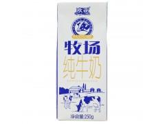 欧亚牧场纯牛奶_全脂浓醇绿色健康牛奶