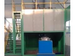 粉末冶金自动配料系统/粉体配料