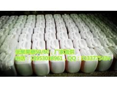 液体低聚果糖50/60厂家直供