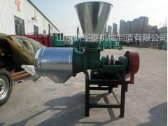 磨面机厂家   磨面机牌子  省电的磨面粉的机子