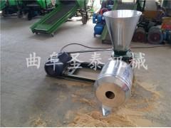 面粉加工设备   玉米磨粉机     自动粮食磨粉机