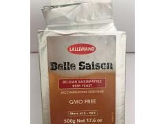供应比利时Belle小麦啤酒酵母,比利时季节啤酒酵母