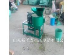 打浆机效果  打浆机生产厂家  小型便宜的打浆机