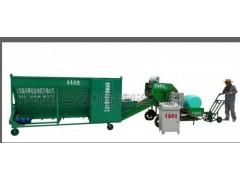 青贮打包机 秸秆青贮打包机 小型青贮打包机