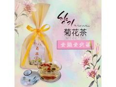 菊花茶组合袋泡茶代用茶养生茶ODM贴牌OEM代加工可定制配料