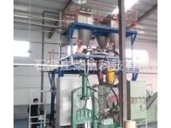真空负压、螺旋称重系统/输送系统