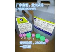厂家特价直销手术室专用10%福尔马林中性固定液 组织固定液