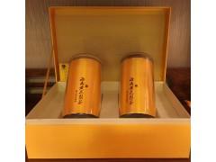 黄花梨茶-珍藏(黄绸)