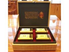 黄花梨茶-至尚圣竹