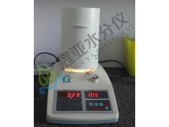 淀粉水分含量检测仪