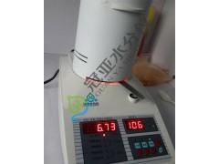 干米粉快速水分仪