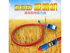自吸式水泥粉吸粮机 6米长玉米吸粮机 小麦装卸抽粮机