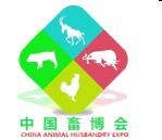 2018第六届湖北武汉畜牧业博览会暨饲料兽药、奶业、畜禽环保、养殖机械、农牧设备、养猪产业订货会