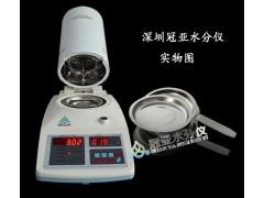 石墨微量水分检测仪