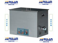 数控高频超声波清洗机杰瑞安高频率数控超声波清洗器
