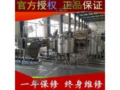 羊奶加工生产线-全套羊奶加工生产线设备价格