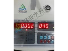 电池极片微量水分仪