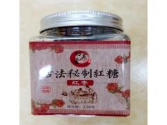 好蔗蜜·红枣红糖_健康零添加食品