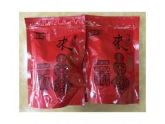 来福红茶_暖胃养生健康茶叶