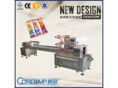 润喉糖果转盘式全自动包装机KT-250C 单粒糖果包装机