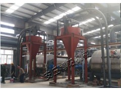 出售钙粉管链输送机,直销无尘管链式输送设备