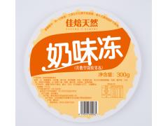 佳焙天然厂家直销甜品/冰品/奶茶/烘焙原料布丁粉价格优惠!