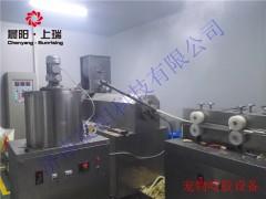 夹心米果膨化机械 夹心食品膨化生产线