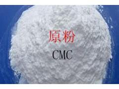 增稠剂羧甲基纤维素钠生产厂家 羧甲基纤维素钠 CMC价格