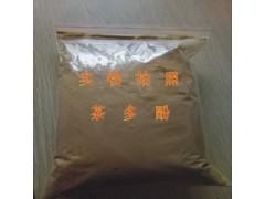 高含量茶多酚价格 茶多酚生产厂家 鸿祥抗氧化剂茶多酚添加量
