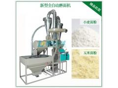 农村用的小麦磨面机图片及价格