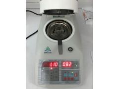 电感原料含水率测定仪