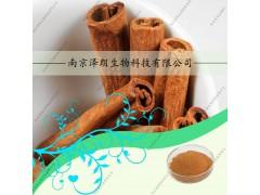肉桂山药固体饮料ODM