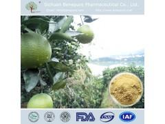 甲基橙皮甙,甲基橙皮苷,枳实提取物