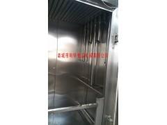油菜籽烘干机 茶叶烘干机厂家 蔬菜烘干机设备 茄子烘干机