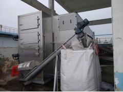 污泥烘干机 污泥烘干机厂家招商 污泥烘干机质量