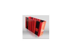 阿胶手提纸盒包装 礼盒纸盒定制