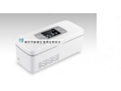 便携式药品胰岛素冷藏盒
