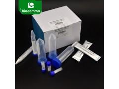QuEChERS萃取管COQP4100