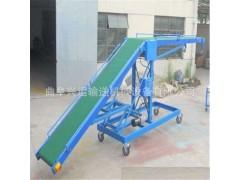 供应食品爬坡输送机 倾斜式皮带输送机 电动升降皮带机