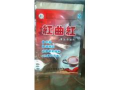 山东中惠牌红曲红天然色素200g*50包/10公斤