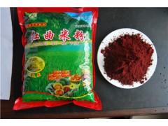 山东中惠牌2000色价红曲米(粉)1kg*25包/25公斤