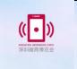 2018深圳国际微商暨新零售博览会