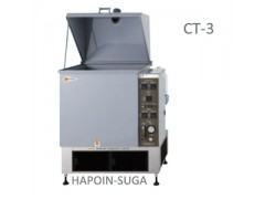 SUGA CT-3耐湿试验箱/旋转型温度测试仪 衡鹏供应