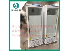 4度实验室防爆冰箱BL-Y300C实验室防爆冰箱制造商