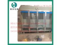 大容量2360升冷藏防爆冰箱BL-L2360CF4M试剂防爆