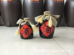 2斤优质酒包装陶瓷瓶品牌合作定做加工可批发零售