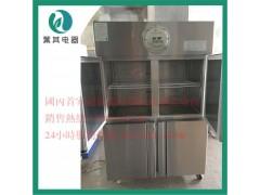四门不锈钢防爆冰箱BL-L880CDB防爆冷藏冷冻冰箱