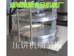 450型液压压饼机