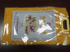 大米真空包装袋底价促销