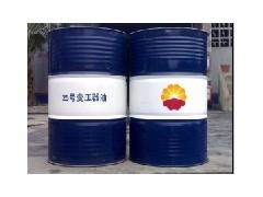 厂家25号变压器油昆仑湖北总代理